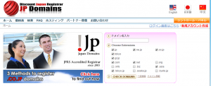 FireShot Capture 34 - JP Domain_ ドメイン登録サービス - http___www.jp-domains.com_global_jp_
