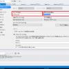 Visual Studioで実行ファイルの名前を変更