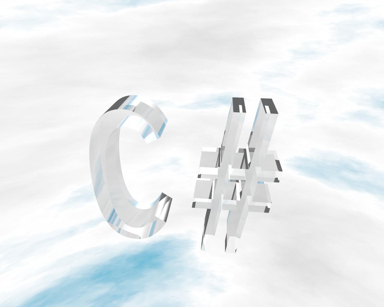 宣言 c# 変数